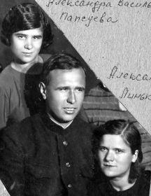 Линьков Александр Андреевич
