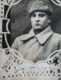 Попов Иван Александрович