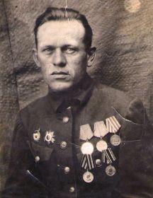 Лавренов Иван Герасимович