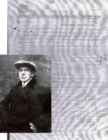 Горошков Иван Иванович