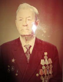 Назаров Александр Гаврилович