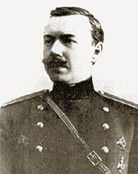 Граве Иван Платонович