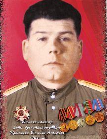 Пятницин Василий Андреевич