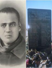 Шпаков Егор Титович