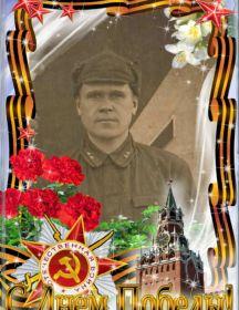 Чемов Георгий Алексеевич