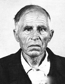 Никитин Андрей Павлович