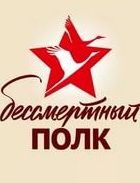 Моторин Степан Петрович