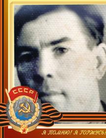 Коловерин Михаил Фоминич