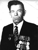 захаров Василий Григорьевич