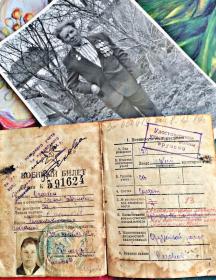 Орешкин Михаил Гаврилович