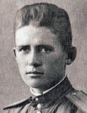 Талызин Евгений Михайлович