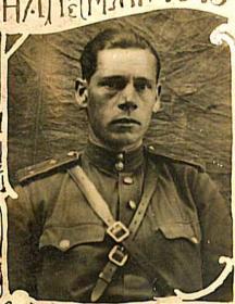 Тихонов Иван Егорович