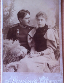 Самойлова Елена Павловна