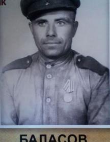 Баласов Николай Васильевич