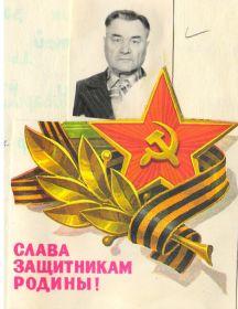 Шестаков Георгий Иванович