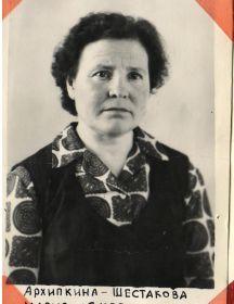 Шестакова Мария Яковлевна