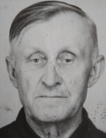 Ширко Григорий Маркович