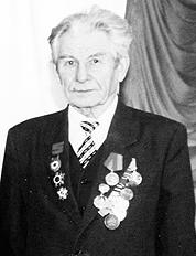 Удальцов Сергей Петрович