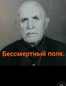 Ганбаров Халыг Зарбиали