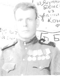 Немцев Георгий Матвеевич