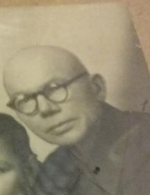Пономарев Иван Александрович
