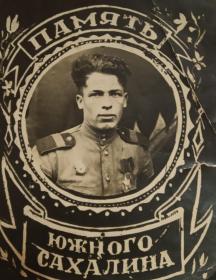 Борисов Василий Васильевич