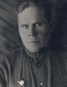Чугунов Степан Терентьевич