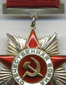 Кудряков Иван Филиппович
