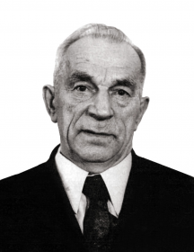 Бочков Иван Сергеевич