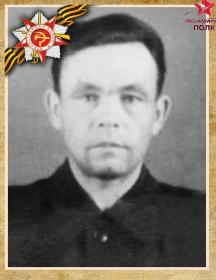 Афраков Григорий Иванович