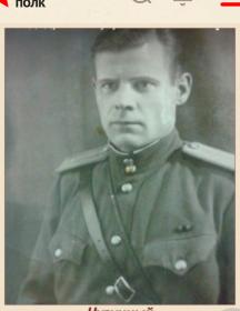 Чугунный Степан Григорьевич