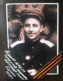 Metonidze Samson Ivanovich ( Метонидзе Самсон Иванович )