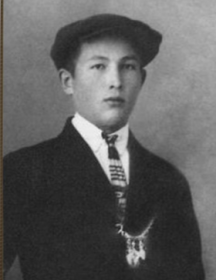 Зубов Александр Николаевич