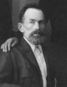 Зубов Николай Матвеевич