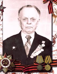 Стекленко Владимир Васильевич