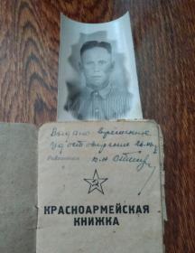 Берсенев Илья Яковлевич