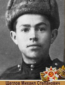 Щеглов Михаил Степанович
