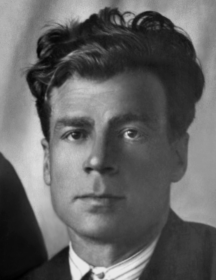 Харюшин Алексей Михайлович