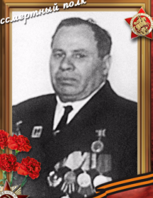 Савинкин Павел Павлович