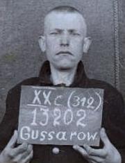 Гусаров Тимофей Степанович