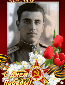 Аваков Сергей Львович