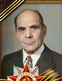 Неверов Иван Андреевич