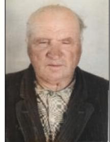Трунов Иван Григорьевич