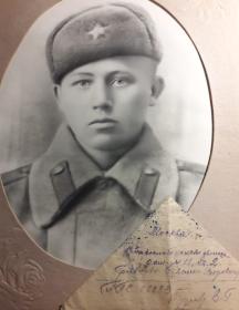 Грибков Александр Савельевич