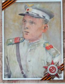 Моторин Алексей Иванович