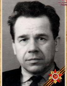 Васин Александр Васильевич