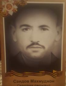 Саидов Махмуджон