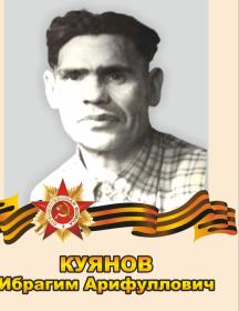 Куянов Ибрагим Арифуллович