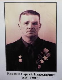 Елагин Сергей Николаевич