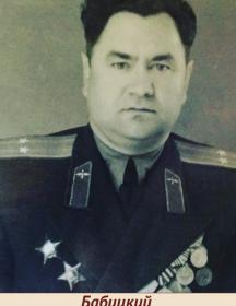 Бабицкий Владимир Иванович